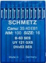 Игла Schmetz DVx63 (Bx63) SES № 100/16J