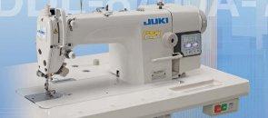Промышленная швейная машина Juki DDL-8700AHS-7-WB/SC920/CP18(новые)
