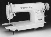 GC 6850 Промышленная швейная машина Typical (голова)