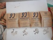 Платины (Sinker) CRISTOPH LIEBERS GmbH (Германия): Absschlagplatinen ungew 3652/2 0.6mm ORG.2040050 FH 7.2mm 8/35L 4606 5/33L5986