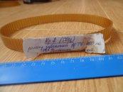Ремень зубчатый 16 Т5-480