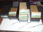 Иглы язычковые Sugiura Needle (Япония): VO 95.48 T11